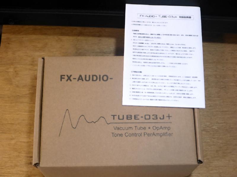 TUBE-03J梱包