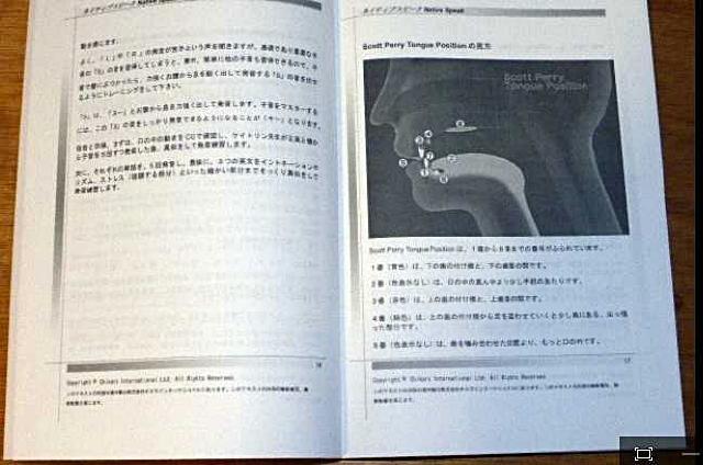 テキスト17ページ