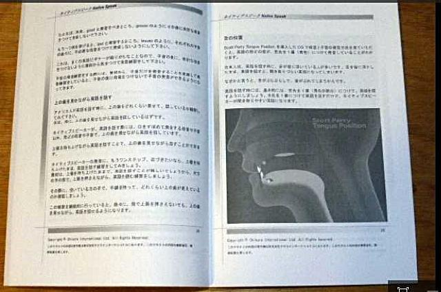 テキスト25ページ