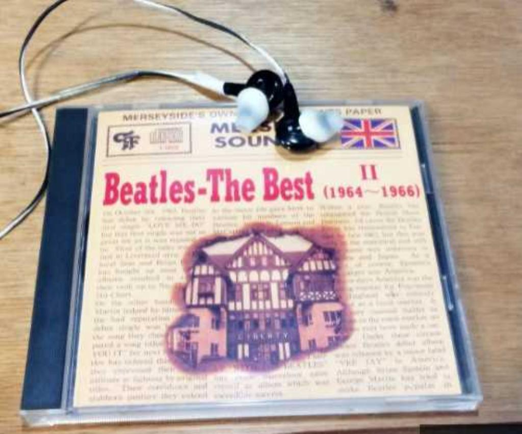 beatles cd package
