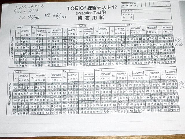 練習テスト2回答用紙