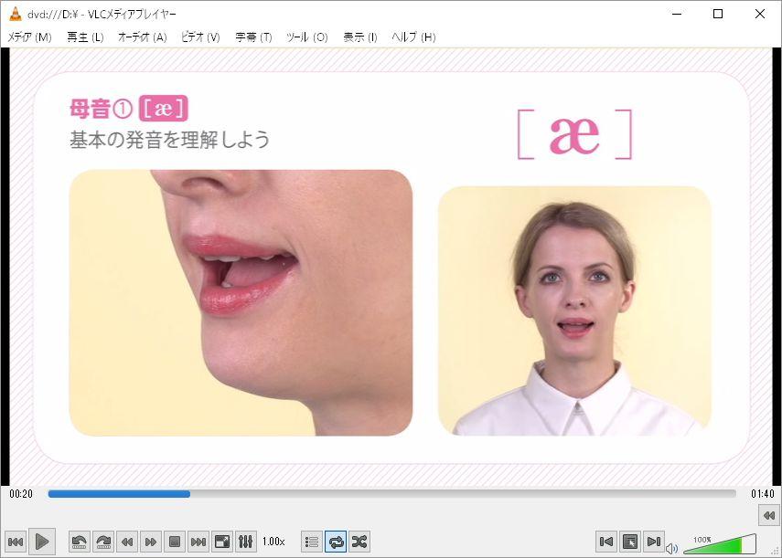 発音顔画像