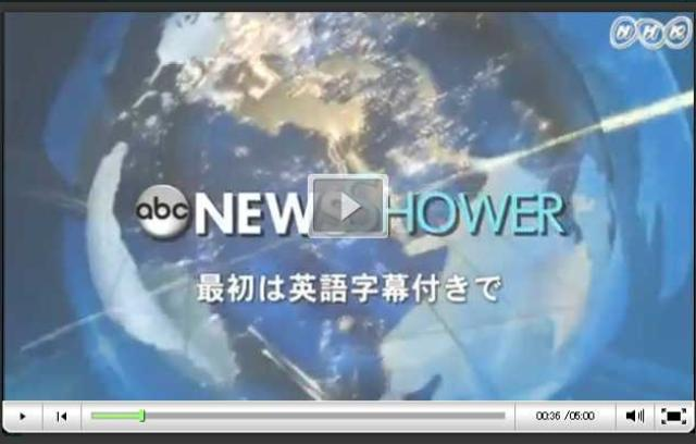abc news shower2