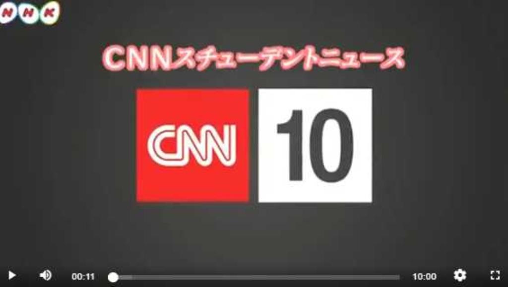 cnn10-top