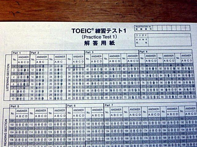 toeic mark sheet2