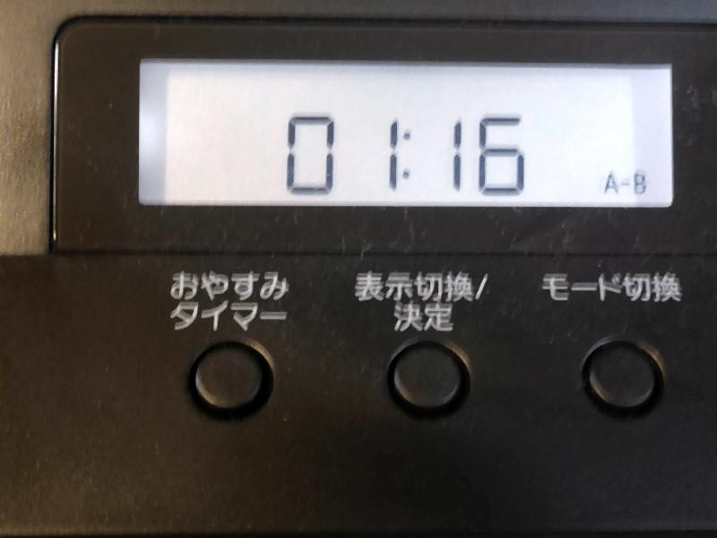 CDプレイヤー液晶画面