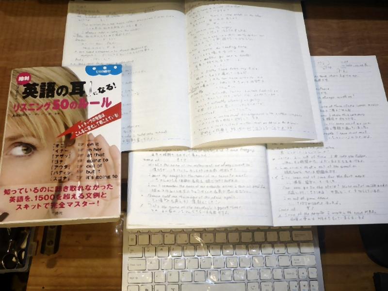 文例集書き取りノート