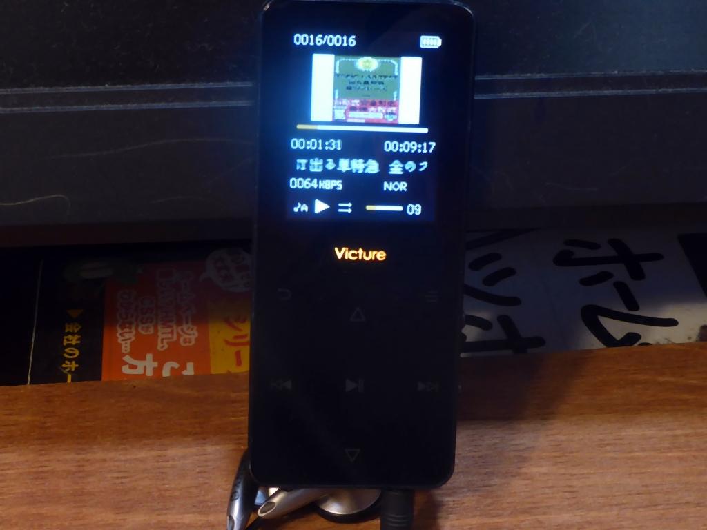 MP3レコーダー