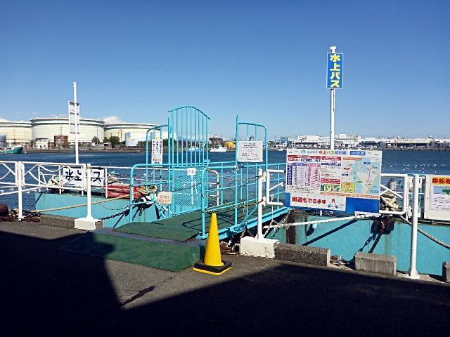 水上バス乗り場2