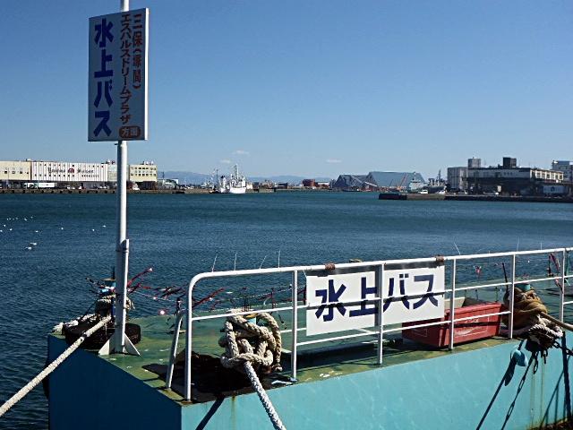 水上バス乗り場1