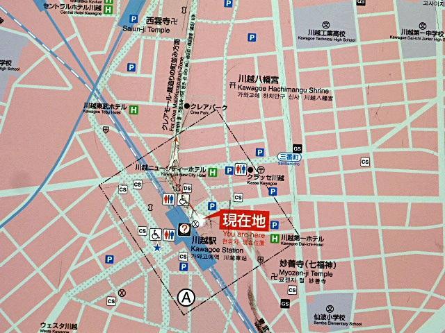 川越観光案内図2
