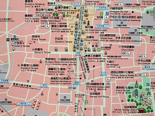川越え観光案内図1