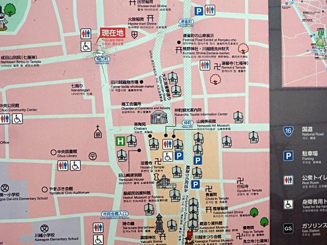 松江町観光地図