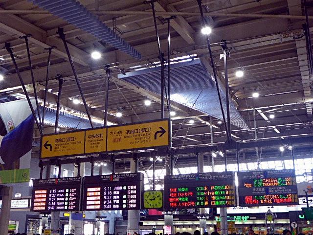 品川駅にコンコースの電光掲示板