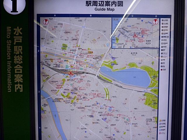 水戸駅周辺案内図