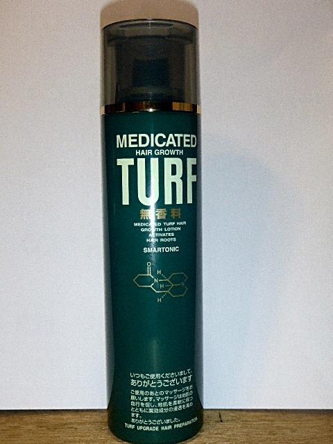 TURF2
