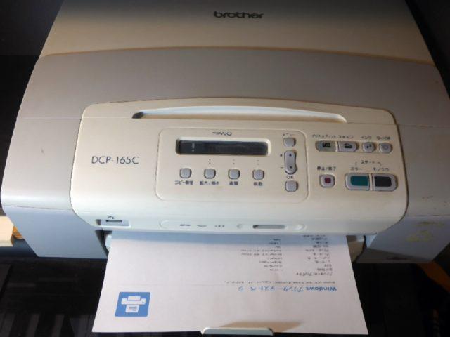 DCP-165Cプリンター