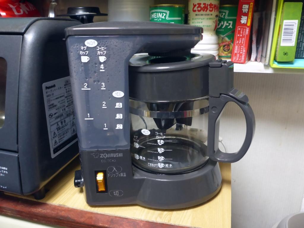 コーヒーメーカー設置